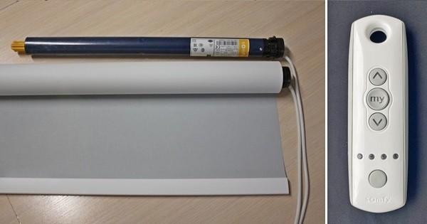 Ремонт тканевых ролет с электроприводом